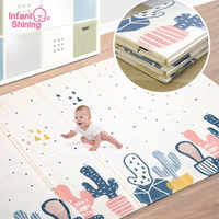 Infant Shining 180*200cm Kids Play Game Mat Cotoon Carpet Rugs Mat Cotton Crawling Blanket Floor Carpet for Baby Gift