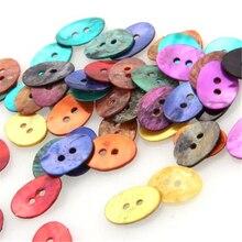 Смешанные Цвет Кнопка Декоративные ракушки кнопки для одежды, ручная работа, Скрапбукинг ремесла Сделай Сам кнопки 15x11 мм