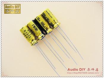 цена на 2018 hot sale 30PCS/50PCS Nichicon FW series 100uF/16V audio electrolytic capacitors free shipping