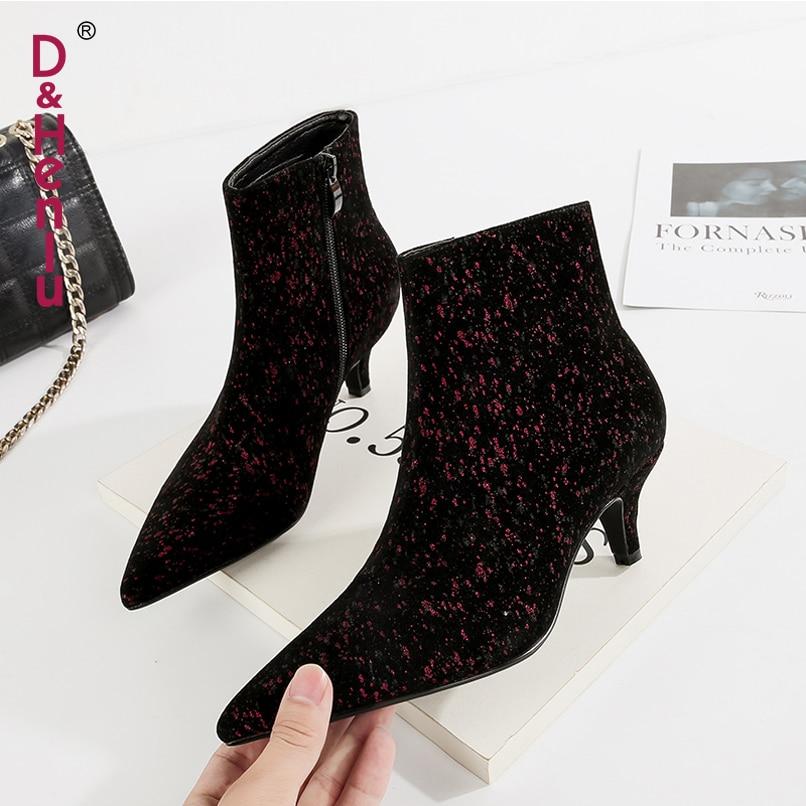 Bajo Con amp; 2018 Boot Boots Tacón Delgados Henlu} Boots Botas Zapatos {d Punta red Mujer Gato Tacones Tobillo Boots Gatito Blue Señora silver De Nuevo La 67zdqw