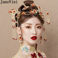 JaneVini Traditional Chinese Bridal Hair Pins Goldfish Earrings Wedding Red Tassel Step Shake Set Pageant Headdress Hairwear