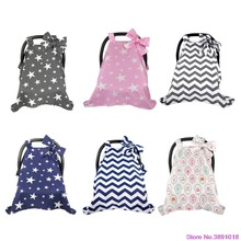 New Cotton Baby Car Seat Canopy Cover Infant Children Stripes Stars Carseat Covers(China)