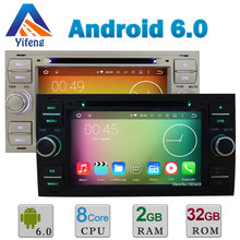 7″ Android 6 Octa Core 2GB RAM 32GB ROM Car DVD Player Radio Stereo GPS For Ford Transit Fiesta Galaxy Fusion C-MAX S-MAX Focus