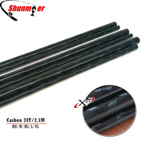SHUNMIER 2 Zestaw 2.1 M 2 Sekcje UL/L/ML/M/MH 24 T Szybka Akcja Polak Wędki węgla Puste DIY Naprawy Olta Carbon Fiber Rod Pesca