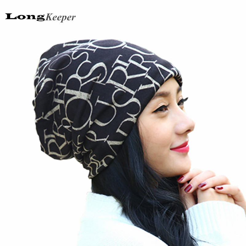 2017 New arrival 2 Use Cap Knitted Scarf & Winter Hats for Women Letter Beanies Women Hip-hot Skullies Girls Gorros Beanies GL52 rosicil skullies beanies winter hats for women letter beanies women hip hot caps skullies girls gorros women beanies female