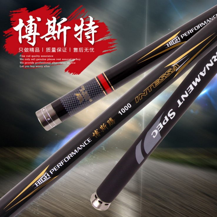 new arrival Fishing rod 8, 9,10, 11, 12 meters ultra light ultra hard rod long sction stream rod two tips thick tip with tube