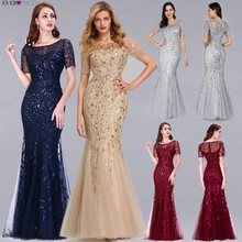 Formal Evening Dresses 2020 Ever Pretty New Mermaid O Neck Short Sleeve Lace Appliques Tulle Long Party Gowns Robe Soiree Sexy cheap Ever-Pretty O-Neck NONE Floor-Length Polyester Trumpet Mermaid Embroidery REGULAR EZ07707NB Vintage empire Prom Dresses