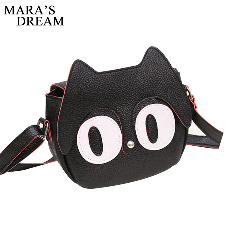 Maras Dream Small Round Wome Bag Mini Women Messenger Crossbody Bags Sling Shoulder PU Leather Handbags Purses ...