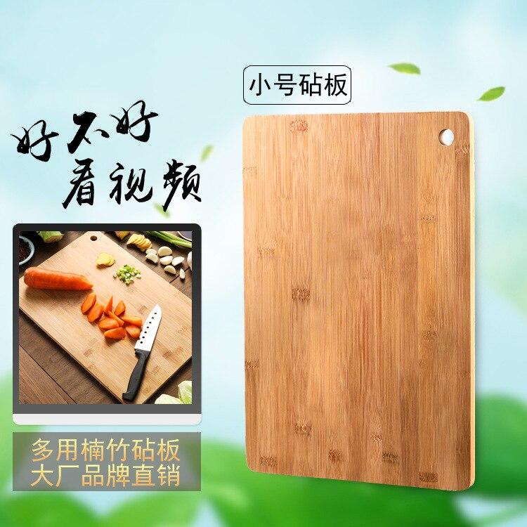 Cuisine bambou naturel coupe trompette ménage conseil fruits en bois planche à découper cuisine trucs
