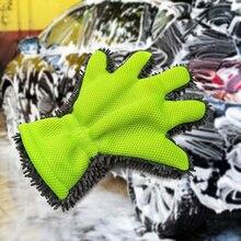 5 пальцев мягкие перчатки для мытья автомобиля Чистящая Щетка для автомобилей и мотоциклов стиральная сушки полотенец стайлинга автомобилей