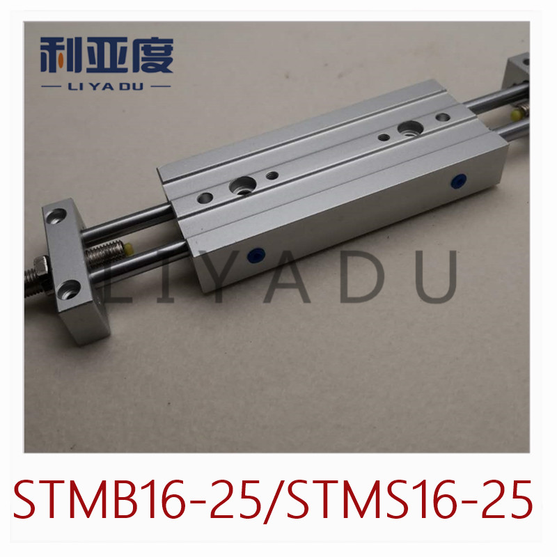 купить STMB slide cylinder STMB16-25 16mm bore 25mm STMS16-25 stoke double pole two-axis double guide cylinder pneumatic components по цене 1460.59 рублей