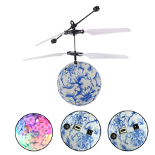 Infrared Induction Helicopter Flying Ball Flashing LED Light Aircraft Kids USB Rechargeable Toy Ball