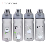 Transhome My Creative Water Bottle Totoro Plastic Camping Bicycle Bottle For Sports Water Juice Cup Shaker