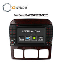Ownice C500 8 Core Android 6 0 Car DVD Player For Mercedes S Class S500 S600