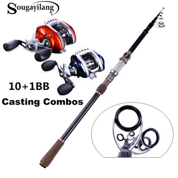 Sougayilang Ultra Light Baitcasting Combos 1.8-2.7M Fishing Rod Pole with Left/Right Hand Baitcasting Fishing Reel Set De Pesca