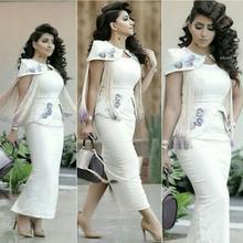 2017 Myriam Fares Celebrity Kleider Stickerei mit Quasten Verziert mit Schlitz Abendkleider mit Abnehmbarem Libanon