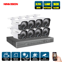 H.265 5MP CCTV Security Camera System 8CH 16CH POE NVR With IP Camera CCTV Kit Waterproof IP66 Video Surveillance System XMEye