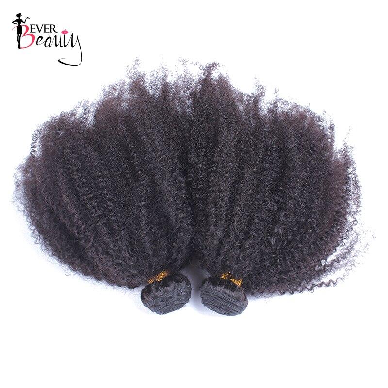 4B 4C Pelo Rizado Afro extensiones de cabello humano negro Natural cabello virgen brasileño tejer mechones siempre productos de belleza para el cabello - 5