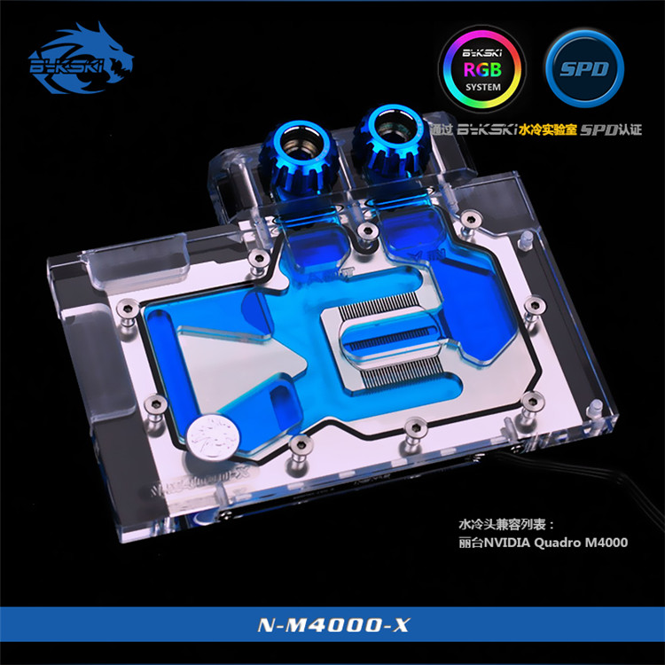 все цены на Bykski Water Block use for Leadtek NVIDIA Quadro M4000 Video Card Full Cover Copper Radiator Block RGB Light