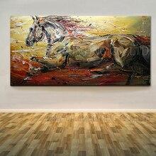 الفنان الماهر اليدوية قماش منقوش بنقوش تجريدية عالي الجودة تشغيل لوحة زيتية لشكل الحصان على قماش الحديثة سكين الحصان اللوحة لغرفة المعيشة