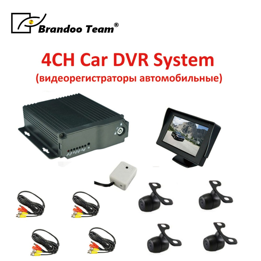 Видеорегистраторы для автомобилей 4 канала D1 автомобильный комплект dvr, DVR в автомобиле, Автомобильный регистратор для такси, автобус, turck, ...
