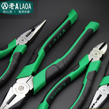 LAOA Japanese Type Pliers Wire cutter Pliers Long Nose Nippers Diagonal Beading Cable Wire Side Cutter Cutting Nippers Pliers(China)