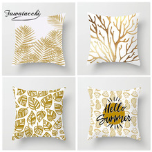 Fuwatacchi Rose Gold Plant Printed Cushion Cover Branch Leaves Pillow Cover White Decorative Pillowcase for Decor Sofa Chair fuwatacchi floral cushion cover feather leaves gold pillow cover for decor sofa chair square decorative pillowcases