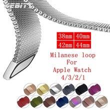 Миланский сетчатый ремешок Ремешок для apple watch 4 3 2 1 полоса 42 мм 38 мм iwatch 4-полосный 44 мм 40 мм из металла ремешок для часов браслет