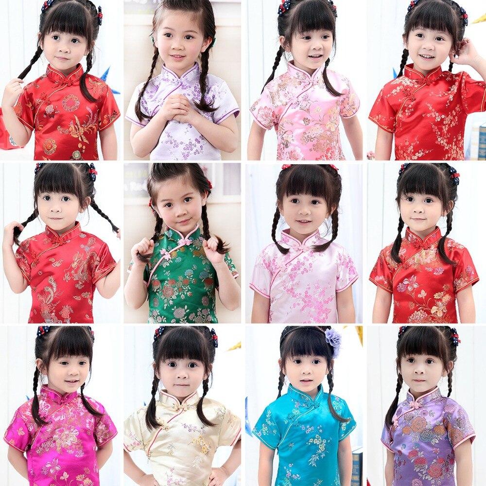 Girls Traditional Chinese Qipao Cheongsam Dress