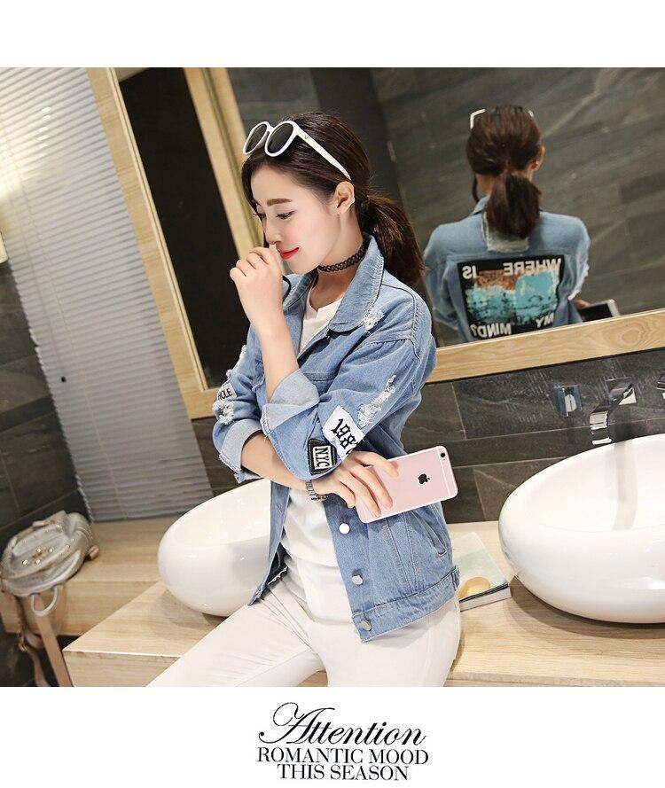 HTB1nkuFMcfpK1RjSZFOq6y6nFXaC Plus Size Where Is My Mind Korea Kpop Frayed Letter Patch Bomber Jeans Jacket Women Ripped Denim Coat Female Streetwear Harajuku