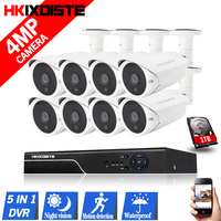 8 Channel CCTV System AHD 4MP DVR With 8PCS Super HD 4MP Security Camera System 4MP