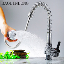 BAOLINLONG Brass adjustable Kitchen Faucets Cozinha Faucet Swivel Spout Sink Tap