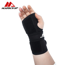 Marktop Sports Hand Protector Wrist Support EVA Protective Padder Motorcycle Skiing Armguard Palm Padded Guards M9092
