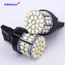 Luz de freno blanca de doble intensidad, 10 Uds., Bulbs7443 W21/5W T20 3020 50 LED 1206 SMD 7440