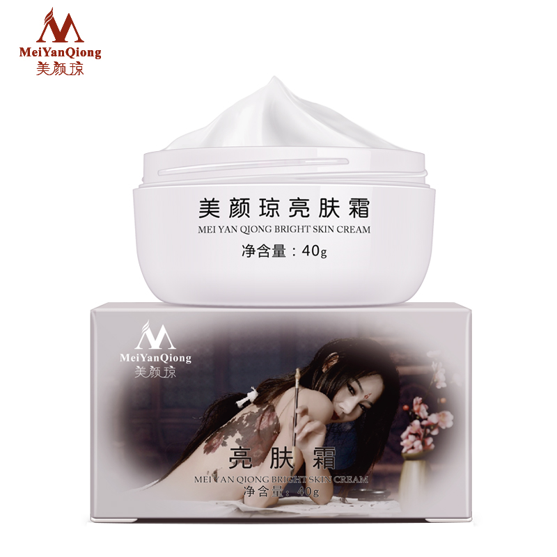 40g MeiYanQiong Strong Effects Powerful Whitening
