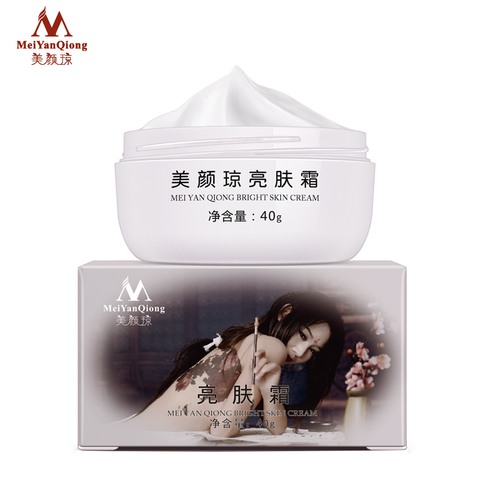 40g MeiYanQiong Strong Effects Powerful Whitening Freckle Cream Remove Melasma Acne Spots Pigment Melanin Face Care Cream Pakistan