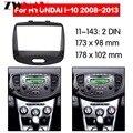 Автомобильный dvd-плеер рамка для 2008-2013 HYUNDAI I-10 2DIN Авто AC черный LHD RHD Авто радио мультимедиа NAVI fascia