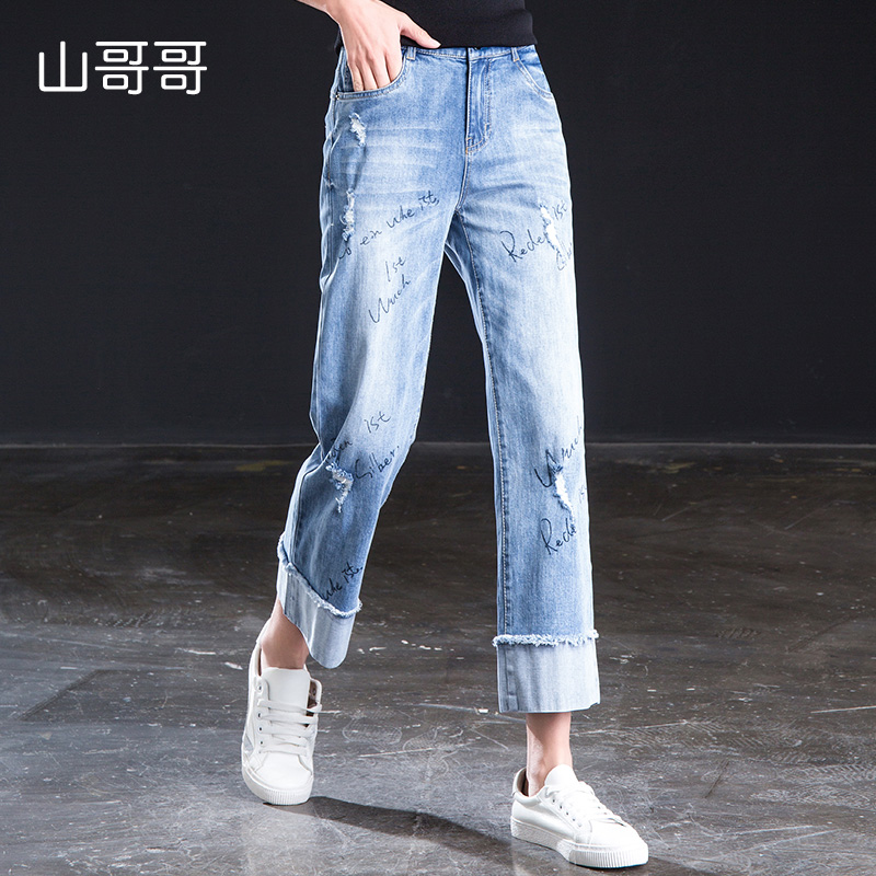 2019 New Women Ankel-Length Pants High Waist Ripped Washed Regular Straight Casual Coated Lady Jeans With Letterbest