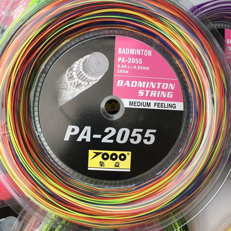 TOPO Rainbow Badminton String 0.7MM (200M/Reel)