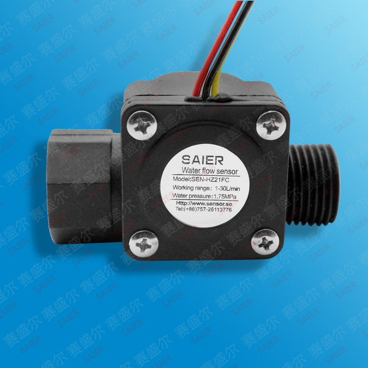 e69fc1af8 2 قطعة المياه تدفق متر مقياس الجريان معيار الوقود قاعة تدفق الاستشعار حثي  التبديل مكافحة مؤشر G1/2 DN15mm 1-30L/ دقيقة DC4.5V-18V