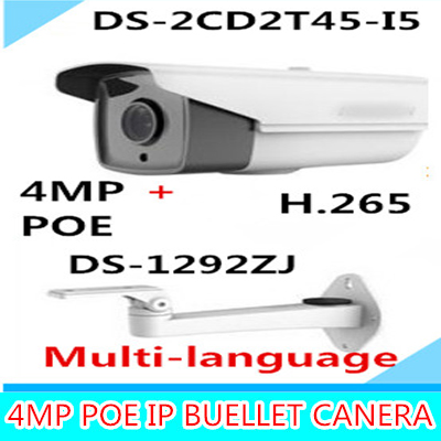 DS-2CD2T45-I5 multi-language version 4MP network bullet camera 50M IR cctv camera IP camera POE H.265 newest hik ds 2cd3345 i 1080p full hd 4mp multi language cctv camera poe ipc onvif ip camera replace ds 2cd2432wd i ds 2cd2345 i