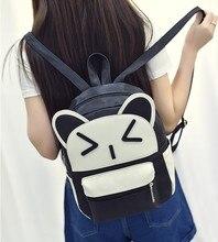 Новая коллекция женские летние рюкзак искусственная кожа супер милые Носки с рисунком медведя из мультика элегантный дизайн школьная сумка Книга сумка для подростков