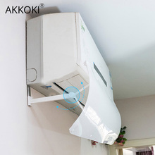 Adjustable Air Conditioner Covers Air Conditioning Windshield Baffle Shield Wind Guide Wind Deflector Home Office Accessories цена и фото