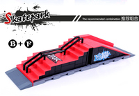 Free Shipping Model B+F Mini Ramp Finger Skateboard Park/Skatepark Skateboard Platform Includes 2 Finger Board