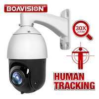 AI seguimiento automático de la cámara IP PTZ POE 30X Zoom 1080P H.265 AI Cuerpo Humano cara Zoom programación Presets patrullando al aire libre IR 80M