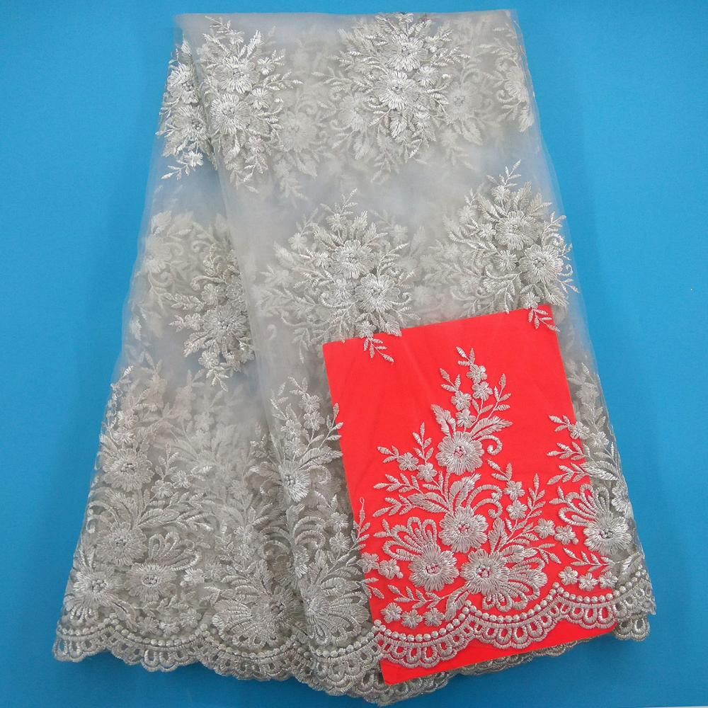 FC20 African white fabric high quality french lace fabric new design purple peach nigerian lace for