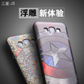 For Samsung J5 case, 3D Relief painting soft Silicon back cover case for Samsung Galaxy J5 J500 2015