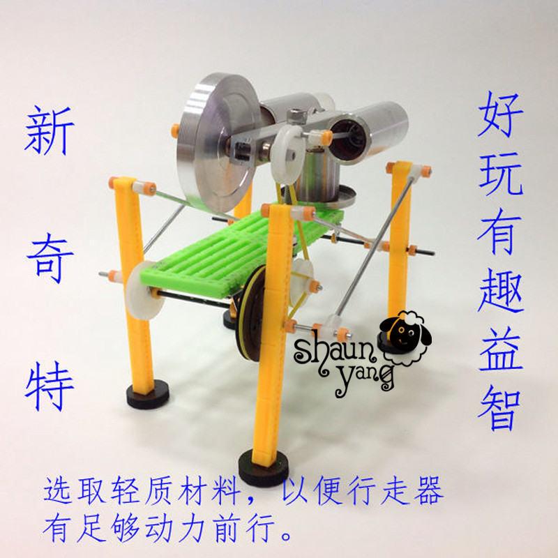 Online-Shop Cool! miniatur stirlingmotor Zwischen version \