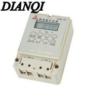 DSK 20 KG3022D Automatic Bell Ring Instrument Electronic Bell Device Timer Switch
