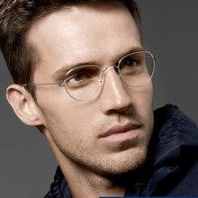 Gafas de marca de Dinamarca para hombres y mujeres, anteojos ovalados Vintage hechos a mano puros, montura para gafas de lectura para miopía, funda Original